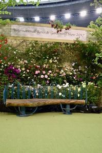 2017国際バラとガーデニングショウ  ① - 小さな庭 2