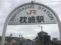 2017 GW 九州ツーリング 7 - メイド・イン・キック2