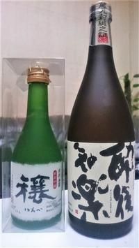 2017  5月分※番外編  - 買ってみた@日本酒