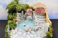 露天風呂を作る - 【趣味なんだってば】 鉄道模型とジオラマの製作日記