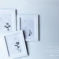 + 企画展「古代彩々 -kodaisaisai- 」 - 筆文字デザインplus ten