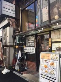 東京(神田駅):神田珈琲園 神田北口店でモーニングセット - ふりむけばスカタン