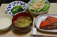 赤魚味醂 - おいしい日記