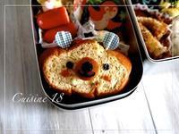 くまちゃんロールパンサンドのお弁当 - cuisine18 晴れのち晴れ