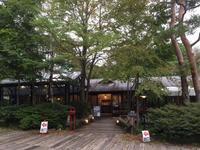 柳生さん親子の夢を見ました。 八ケ岳倶楽部の事 - ゆかぷー の 脚下照顧