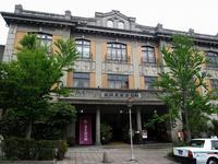 THE FUJIYA GOHONJIN - 暮らしを紡ぐ