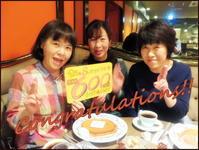 3回めΣ(ω゚|||ノ)ノ 600Hots!!! 大当たり☆ - 菓子と珈琲 ラランスルール♪ 店主の日記。