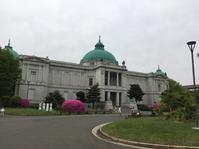 うつわの魅力〜東京国立博物館の「茶の湯」の展示 - 素敵なモノみつけた~☆