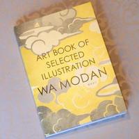 ART BOOK OF SELECTED ILLUSTRATION 和モダン - 筆耕アーティスト 道口久美子 BLOG