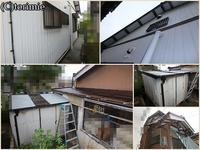 5/10・野田・M邸(現調)→浜元・M邸(雨といなど) - とり三重成るままにsince2004