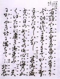 「能について」 - 晴読雨読ときどき韓国語
