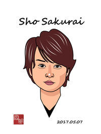 櫻井翔さんを描きました。(C031) - 楽しいね。似顔絵は… ヒロアキの作品館