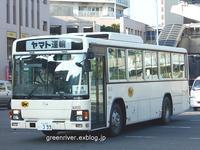 ヤマト運輸 A0010 - 注文の多い、撮影者のBLOG