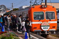 富士山南麓を走る「岳南鉄道」を盛り上げよう!! - 岳南鉄道サポーターズクラブ