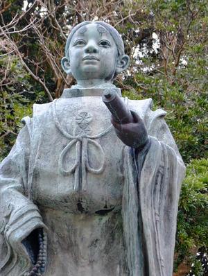 「千葉・鴨川カモ旅誕生寺日蓮上人生誕の地、鯛供養」 - じぶん日記