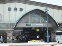 現場回りは都心・渋谷区EWハウスへ。。 - 一場の写真 / 足立区リフォーム館・頑張る会社ブログ