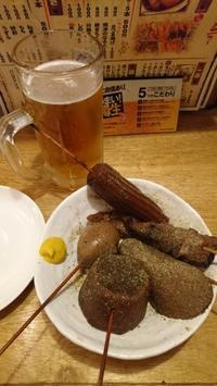 梅きゅう!!! - 上野 アメ横 ウェスタン&レザーショップ 石原商店