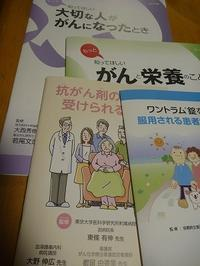 5/12(金) - アメタロウ・ダイアリー