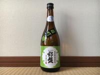 (富山)銀盤 純米吟醸 無濾過原酒 / Gimban Jumma-Ginjo Muroka Genshu - Macと日本酒とGISのブログ