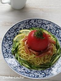 まるごとトマトの冷やし中華♪ - Cache-Cache+