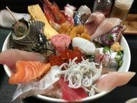 「五味屋おまかせ(海鮮)丼(伊東市)」 - 株式会社エイコー 採用担当者のひとりごと