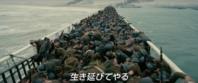 日々雑感 5/12 「ダンケルク」の日本版予告編が公開。 - Suzuki-Riの道楽