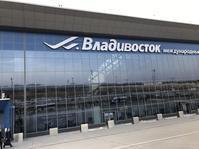 ウラジオストクの旅 一日目 -1 - 気ままな Digital PhotoⅡ