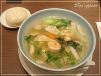 551 HORAI @大阪/難波 - Bon appetit!
