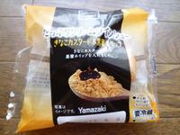 Delicious Sweets たっぷりクリームツインシュー きなこカスタード&黒蜜ホイップ@ヤマザキ - 池袋うまうま日記。