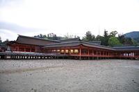 広島旅情・・・厳島神社② - 四季の予感