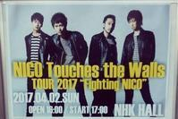 "4/2 NICO Touches the Walls TOUR 2017 ""Fighting NICO""@東京NHKホール LIVE REROPT - The other side of music"