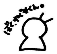 キャラクター:ねぐせくん - 地獄のけだまゾーン