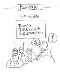 話し方設定 - 山田南平Blog