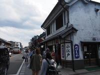 川越散策 - エンジェルの画日記・音楽の散歩道