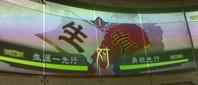 2035. 三国志大戦(今回の対戦相手は…) 平成29年5月9日(火) - 初心者目線のロードバイクブログ