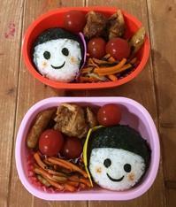 お弁当作りと端材で手づくり - *Smile Handmade* ~スマイルハンドメイドのブログ~