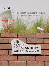 Snoopy Museum  スヌーピーミュージアム  六本木 - Favorite place  - cafe hopping -