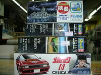 2017年5月13日の入荷品 - 模型の国トヤマの店主日記 (宮崎県宮崎市)