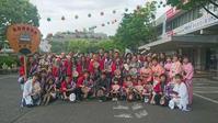 丸亀総踊りに参加 - インドネシア・ジャワ舞踊グループ  うぃどさり Widasari
