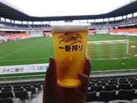 5/13 美味だれ焼き¥700+キリン一番搾り生ビール¥500@長野Uスタジアム - 無駄遣いな日々