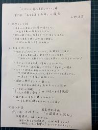 6/2(金) 第15回あんぽんカフェ - コミュニティカフェ「かがよひ」