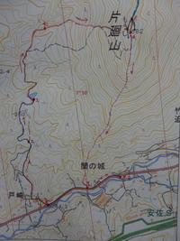 あさきた里山 ー31座目ー  片廻山(682m) - 老猿の山日記