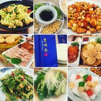 北京のレストランでたくさんご馳走になりました! - おはけねこ 外国探訪