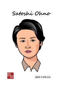 大野智さんを描きました。(C032) - 楽しいね。似顔絵は… ヒロアキの作品館