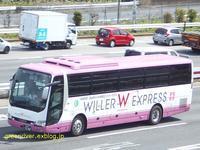 WILLER EXPRESS 北信越 1244 - 注文の多い、撮影者のBLOG