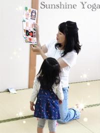 素敵なママの読み聞かせ - Sunshine Places☆葛飾  ヨーガ、マレーシア式ボディトリートメントやミュージック・ケアなどの日々