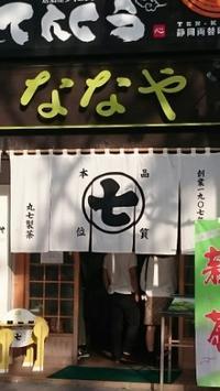 GW明けて - 小野田産業の日記