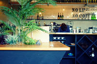 「島根・出雲 THE PARK IZUMO カフェ」 - じぶん日記