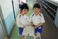 お当番活動(なでしこ) - 慶応幼稚園ブログ【未来の子どもたちへ ~Dream Can Do!Reality Can Do!!~】