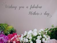 母の日ワークショプ と コラム新記事アップのお知らせ - テーブルウェアスタイリスト連合会公式ブログ